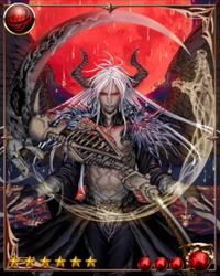 Grim Reaper4