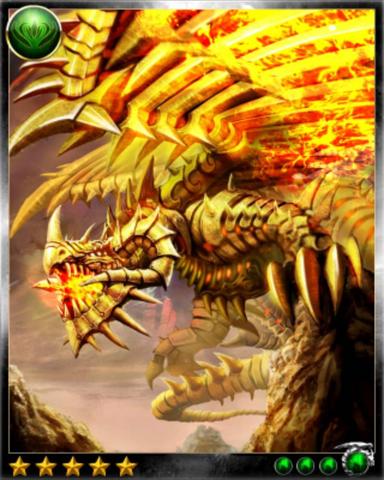 File:Gold Dragon 4.png