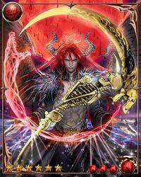 Grim Reaper5