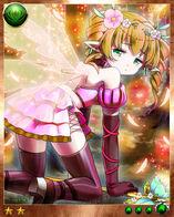 Grass Fairy 4