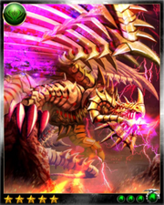 Gold Dragon 5
