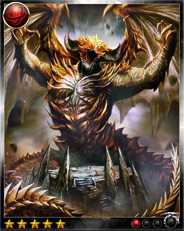 ziz reign of dragons wiki fandom powered by wikia