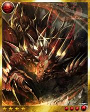 Armor Dragon4