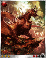 Armor Dragon 2