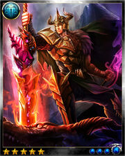 Beowulf 4