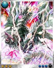 Thunder Dragon 3