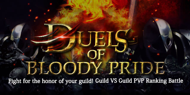 GvG.Duels of Bloody Pride.page