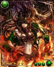 Brahman (Shadow of the Creator)