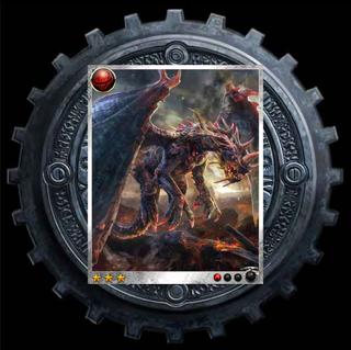 DragonTreasureReward6