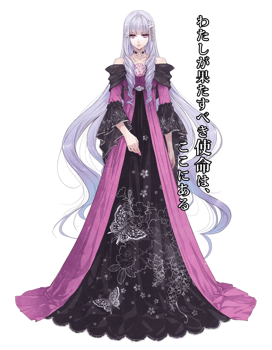 Image Violette Png Reines Des Fleurs Wiki Fandom Powered By Wikia