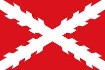Bandera de la Revolución de Quito (1809)