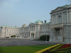 Palacio de El Ejido (Fachada desde los jardines)