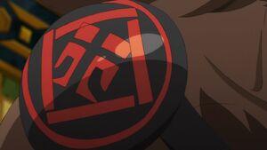 Fang of Iron Logo Anime