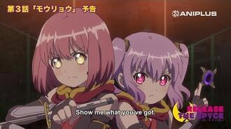Release the Spyce - 3 Preview (English Subtitles)