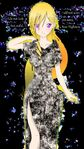Nightingale-small-Jan-Dobrowski-twgok13-576x1024