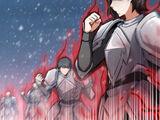 Judgement Army