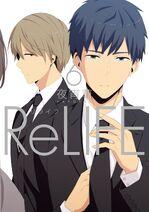 ReLIFE Vol 6