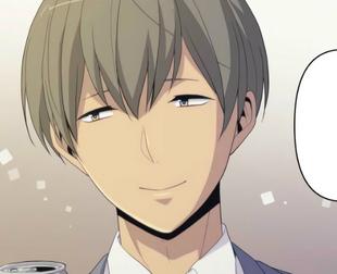 Adult (Manga)