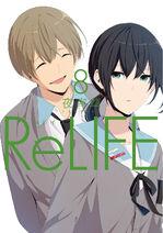 ReLIFE Vol 8