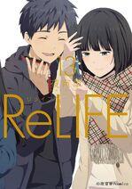 ReLIFE Vol 13