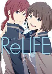 ReLIFE Vol 5