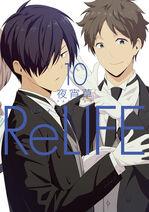 ReLIFE Vol 10
