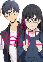 ReLIFE Vol 12