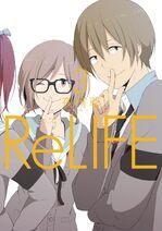 ReLIFE Vol 3
