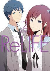 ReLIFE Vol 2