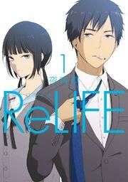 ReLIFE Vol 1