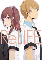 ReLIFE Vol 7