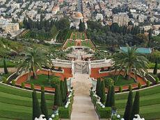 Bahá'í gardens by David Shankbone