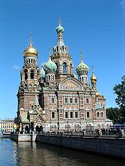 St. Petersburg church