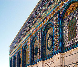 Dome of the rock close