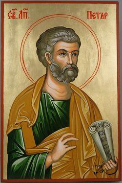Saint St Apostle Peter Hand-Painted Orthodox Icon 1 1