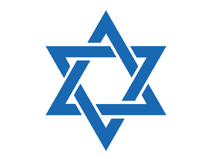Star-of-David-Jewish-Star-Meaning-and-Definition