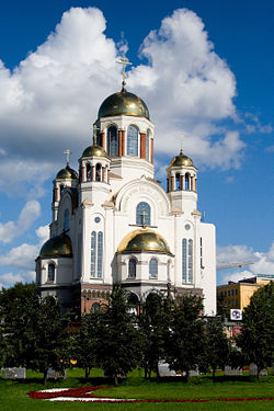 Yekaterinburg cathedral on the blood 2007
