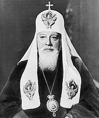 Patriarch Alexius I.jpg