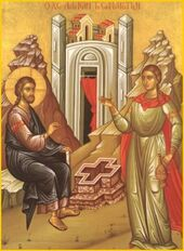 St Photina