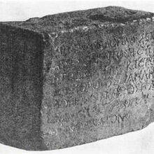 Biblical law in Christianity | Religion-wiki | FANDOM