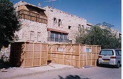 Sukkot | Religion-wiki | FANDOM powered by Wikia
