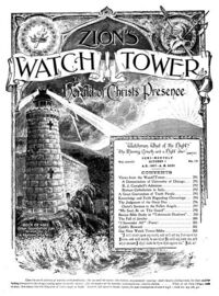 1907 Watchtower cover