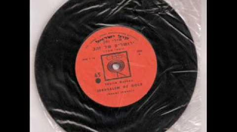 Jerusalem Of Gold (First Performance) -- Shulie Nathan 1967