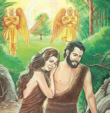 Adam-and-Eve-exiled (1)