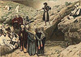John and the Pharisees