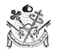 شعار الكنيسة