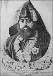 Nerses Varjabedyan (1837-1884)