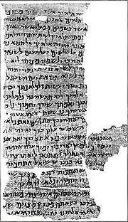 2nd century Hebrew decalogue