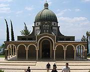 Church of beatitudes israel