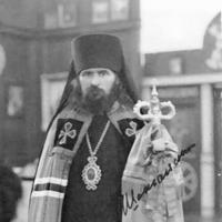 Western Rite Orthodoxy | Religion-wiki | FANDOM powered by Wikia